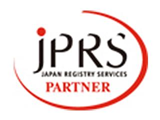 JPRS指定事業者