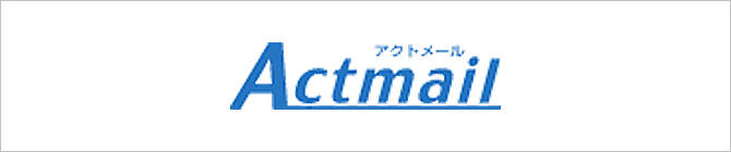 Actmail