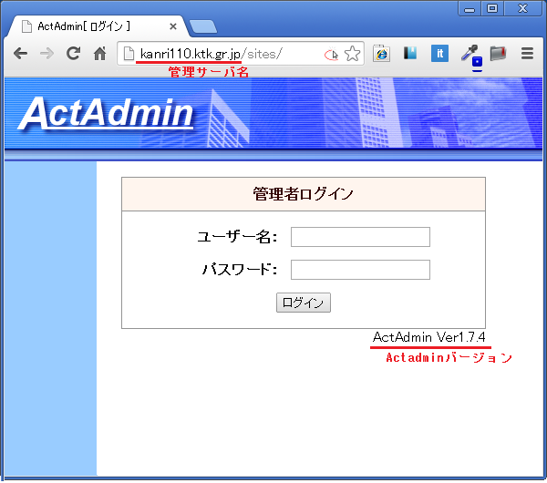 actadminver