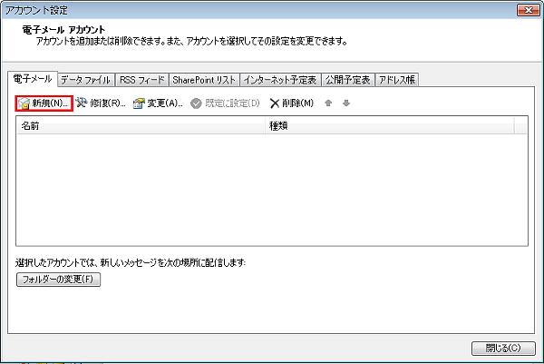 » Outlook2010 | メール誤送信防止、添付ファイル暗号化、スパム対策、標的型対策、メール電子署名などメールセキュリティはケイティケイソリューションズのソリューション