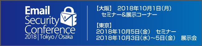 ESC2018_bnr650_150