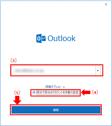Outlook2016_000003