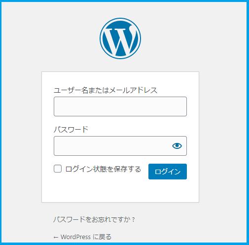 wplogin1